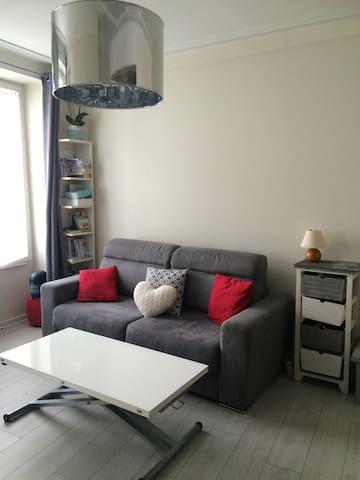 petit cocon de 35 m2 essonne - Arpajon - Квартира