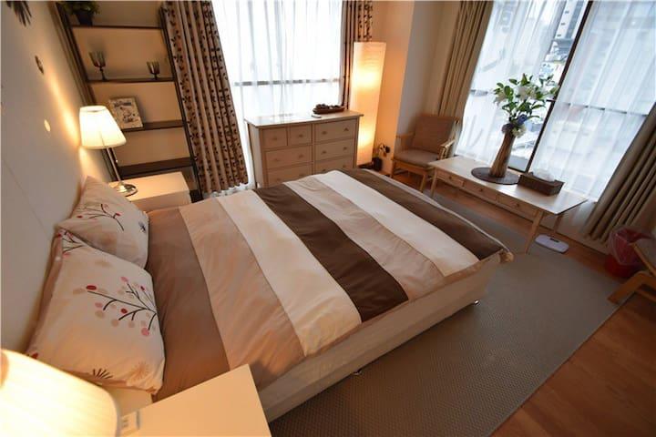 Nipponbashi sta 1 min suite .1 - Ōsaka-shi - Hus