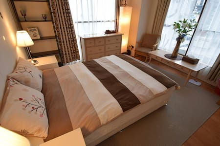 Nipponbashi sta 1 min suite .1 - Ōsaka-shi - Rumah