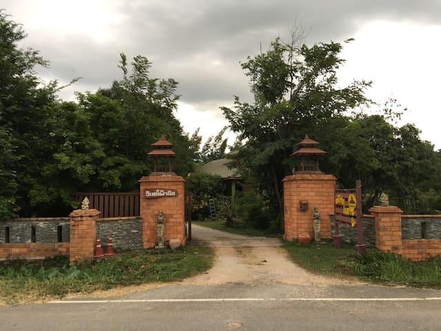 Kafae Naisuan Guest house - ลำปาง - House