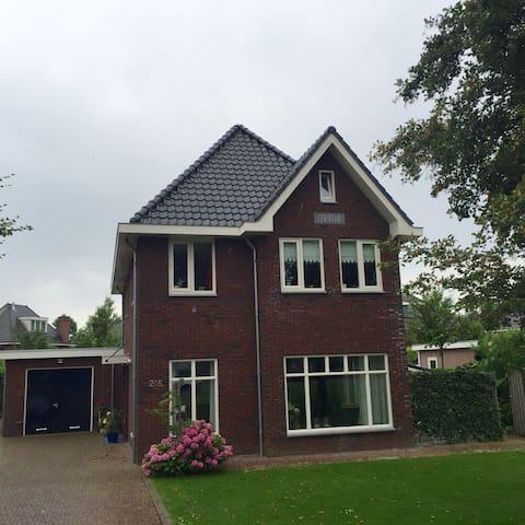 Leuke studio Dordtsche Biesbosch - Dordrecht - Huis