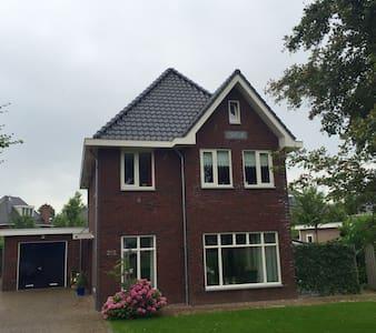 Leuke studio Dordtsche Biesbosch - Dordrecht - Hus