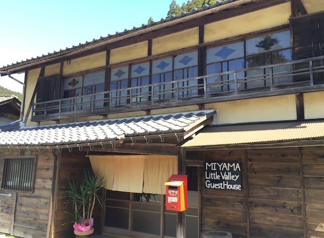 MIYAMA little Valley Guest House - Yamagata - Talo