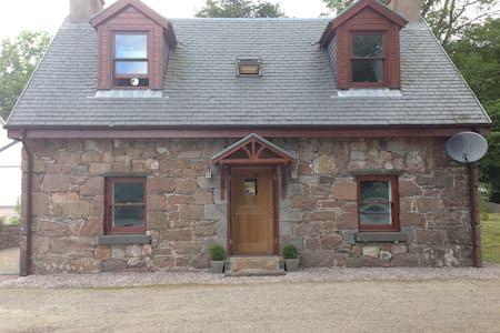 Tigh an Raat  lochside cottage - Inveraray