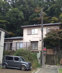 aiwa stay - Yokohama-shi