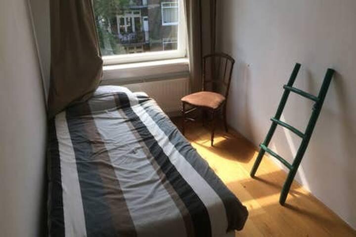 Basic room bosenlommer