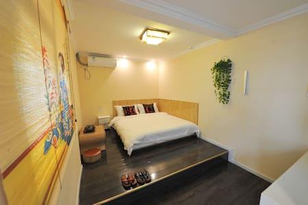 成都卷舒堂印象酒店榻榻米和氏大床花园房 - Chengdu