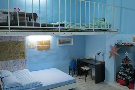 Blue in Santorini(黎黄陂路租界Loft) - Wuhan