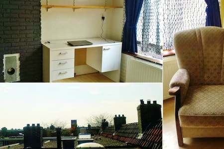 Big room, Bike included, 15 min from Central st. - Rotterdam - Dorm