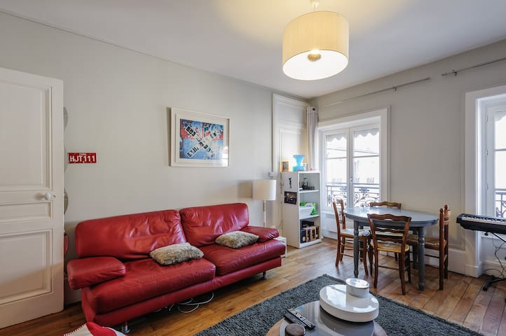 Calm and sunny flat Cordeliers - Lyon - Apartment
