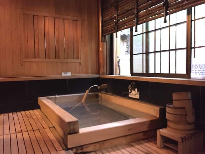 #1. Japanese style with private hot spring bath