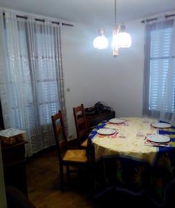 appartement idéalement situé à Laon - Laon - Διαμέρισμα