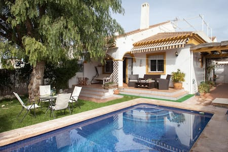 TOWNHOUSE AT THE BEACH WITH POOL - Torre de la Horadada