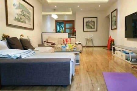 柔软舒适的大床三居室 - Canton - Appartement