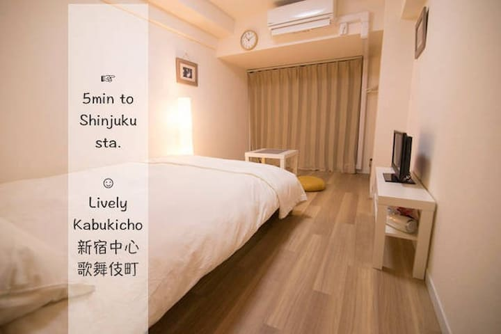 Near Station,cozy apartment,double bed-O7 - Shinjuku-ku - Flat