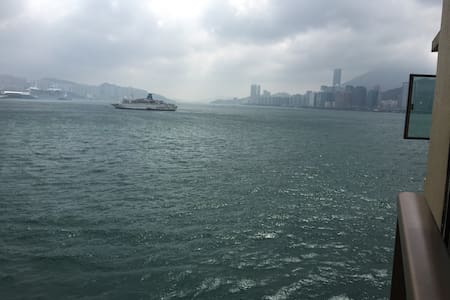 Full Harbour View Room at City Centre - Hong Kong - Byt
