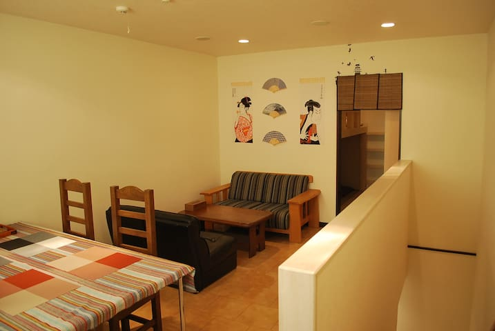 Easy access to Asahikawa Station, Zoo and Airport