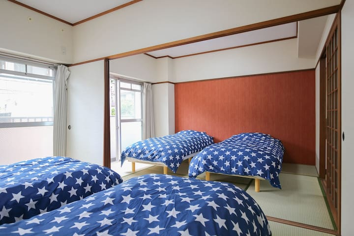 6 people, 2DK, Family room 208