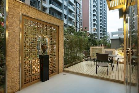 酒店式公寓安静私密 - Shaoxing Shi - Apartamento