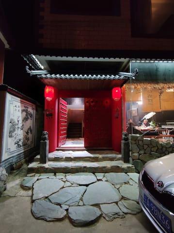 俱舍·滇池民宿 中式风格湖景套房