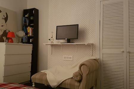 Double room at the heart of CamdenTown - London - House
