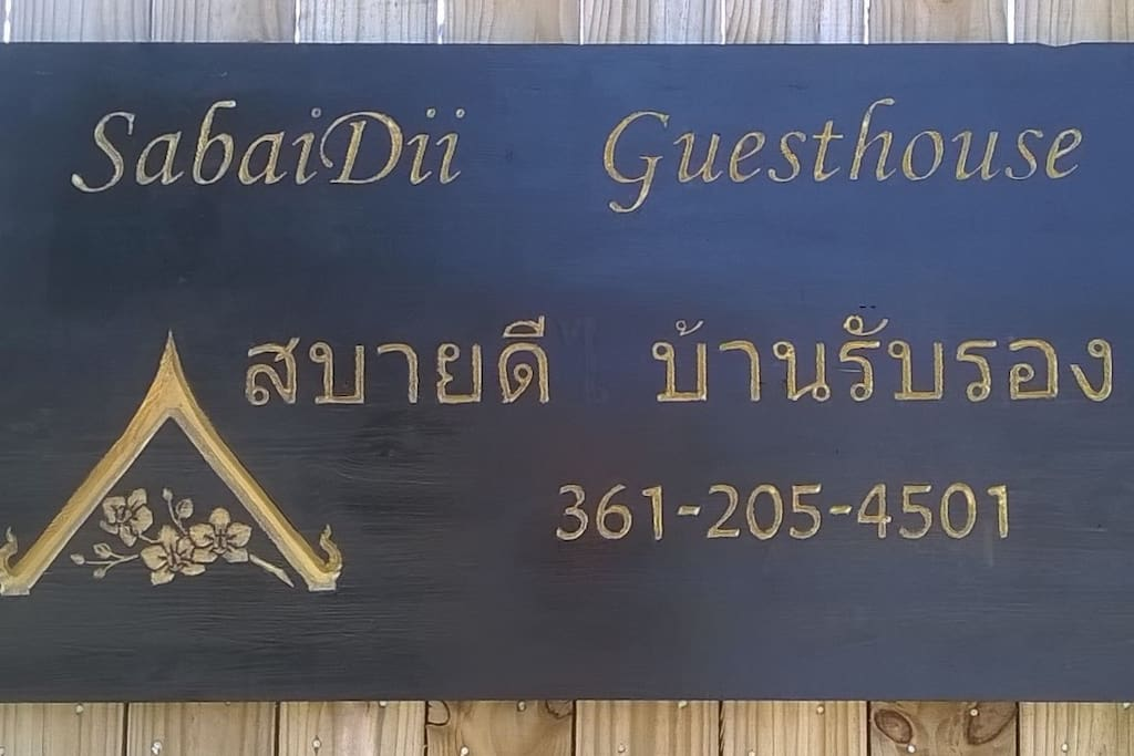 SabaiDii is a Thai word for happy and relaxed