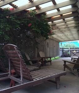 Paradise Retreat Vacation Home - 獨棟