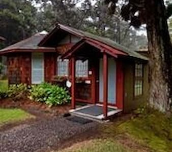 Ihilani Cottage - Mountain View - Bed & Breakfast