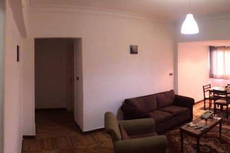 Brand new flat in cairo maadi degla near VCC - Maadi as Sarayat Al Gharbeyah - Apartmen
