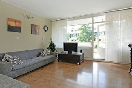 Perfect for a short stay in Delft! - Delft - Apartmen