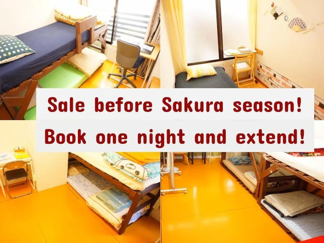 Book NOW! Cheapest convenient private Room 新宿!