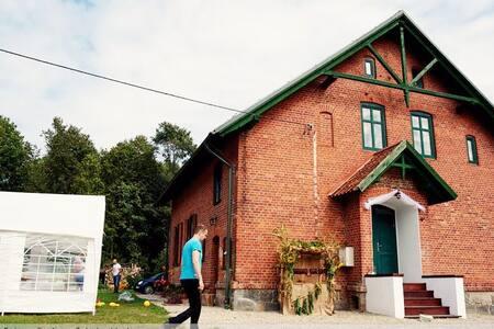 GAJÓWKA NA SKRAJU LASU - kętrzyński - 度假屋