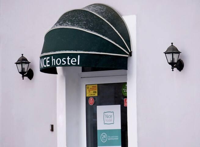 Nice Hostel Челябинск