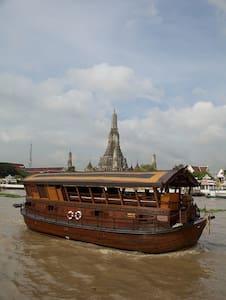 Mekhala Cruise: Bangkok - Ayuthaya - Bangkok - Bangkok - Boot