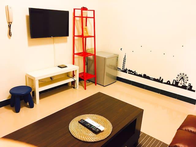 「一間房間」-  溫馨家庭式套房 - 金城鎮 - Apartamento