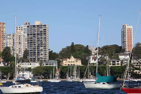Sydney Harbourside Studio near park - Elizabeth Bay - Apartment