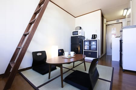 5 mins walk to JR Sta,with Portable wifi (A) - 戸田市 - Wohnung