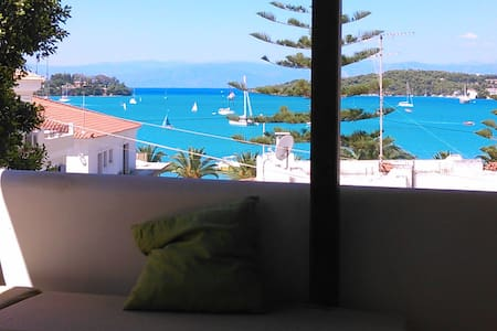 Alice House - Sea View Apartment - Porto Cheli - Apartamento