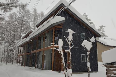Kitsune Cottage Blue, Hakuba, Japan