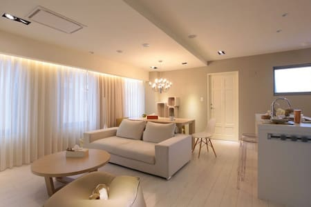 Warm style~welcome home city center - Wohnung