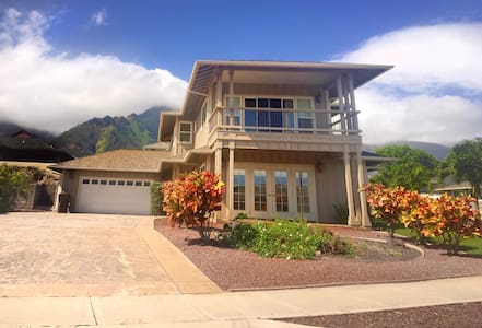 BEST location on the island! - Wailuku