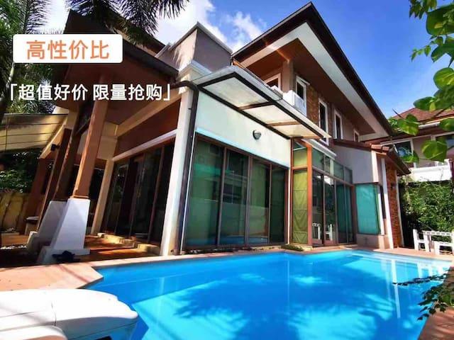 Patong【芭东绝佳位置】私家泳池别墅【极为便利】步行到【江西冷】【班赞海鲜】核心商业区中文管家