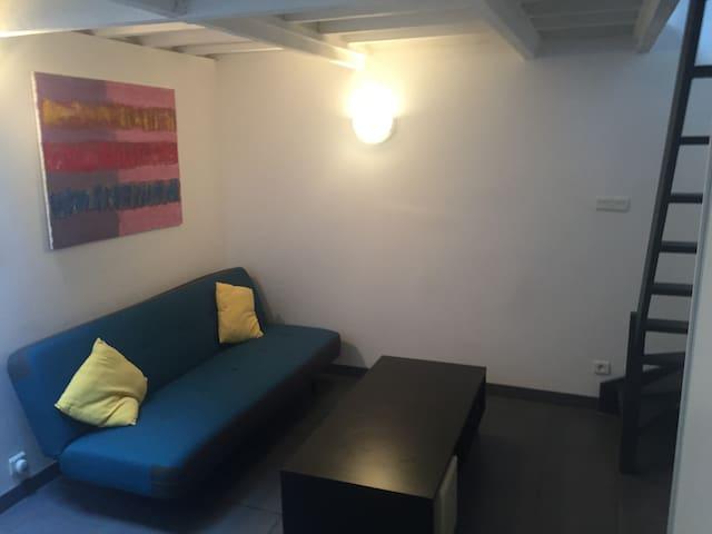 Studio contemporain au calme à 2 pas de Lille - Wattignies - Byt