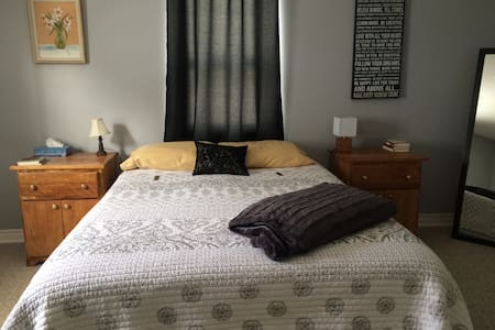 Cozy Full House Near Downtown - Charlottetown - House