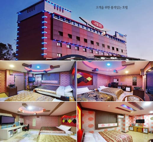 Greenworld hotel - Jangan-myeon, Hwaseong-si - Bed & Breakfast