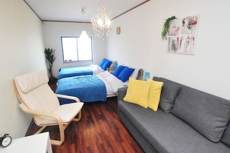 Big House/Near Dotonbori/namba-portable wifi- - Hus