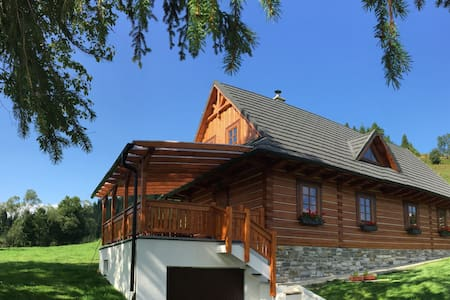"Luxury Chalet ""Katarinka"" Belianske Tatry"