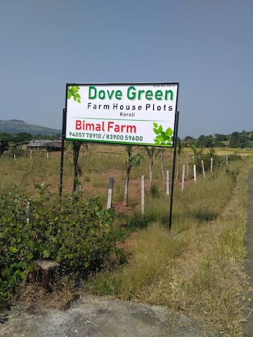 Board - To easily locate the farm, board is fitted just outside the Bimal Farm