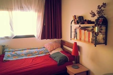 Un studio, très beau et lumineux - Wohnung