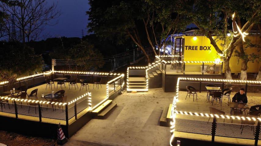 TreeBox 集装箱活动空间
